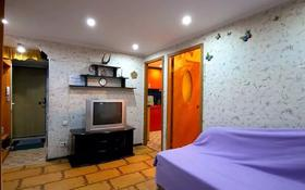 2-комнатная квартира, 29 м², 2/5 этаж посуточно, Абая — Шакарима за 6 000 〒 в Семее