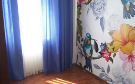 2-комнатная квартира, 50 м², 8/9 этаж, 10 мкр 5 за 13 млн 〒 в Аксае