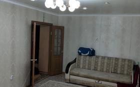 2-комнатная квартира, 60 м², 4 этаж помесячно, Набережная за 85 000 〒 в Актобе