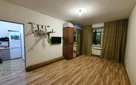 1-комнатная квартира, 33.7 м², 5/5 этаж, Абулхаир хана микрорайон сазда 84 за 7.6 млн 〒 в Актобе, Новый город