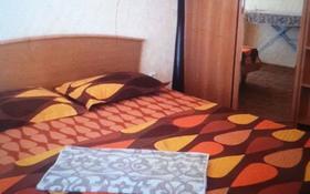 3-комнатная квартира, 90 м² по часам, 14-й мкр 44 за 1 500 〒 в Актау, 14-й мкр