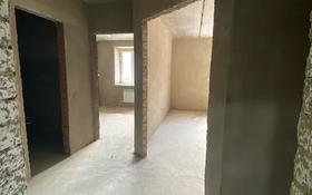 1-комнатная квартира, 42 м², 2/7 этаж, Батыс 2 за 8.5 млн 〒 в Актобе, мкр. Батыс-2