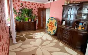 2-комнатная квартира, 48 м², 4/4 этаж, Гагарина 24 за 7.1 млн 〒 в Жезказгане