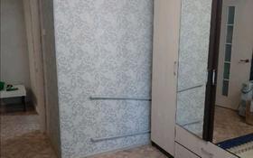 2-комнатная квартира, 46 м², 2/9 этаж, улица Исатая-Махамбета 82/1 — Фрунзе за 7 млн 〒 в Уральске