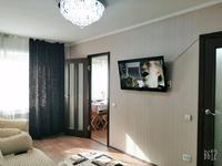 2-комнатная квартира, 50 м² посуточно