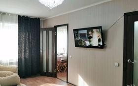2-комнатная квартира, 50 м² посуточно, Казахстан 81 за 8 000 〒 в Усть-Каменогорске