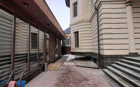 8-комнатный дом, 475 м², 8 сот., мкр Ремизовка 40 — 7 переулок за 207 млн 〒 в Алматы, Бостандыкский р-н