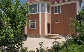 6-комнатный дом, 202 м², 5 сот., мкр Акжар, Туманбая Молдагалиева за 65 млн 〒 в Алматы, Наурызбайский р-н