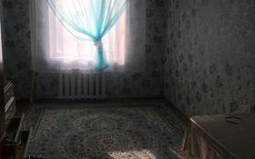 1-комнатная квартира, 30 м², 2/5 этаж, улица Абуова за 2.5 млн 〒 в