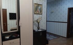 3-комнатная квартира, 108 м², 1/9 этаж, мкр Новый Город, Алиханова 36/3 за 39 млн 〒 в Караганде, Казыбек би р-н