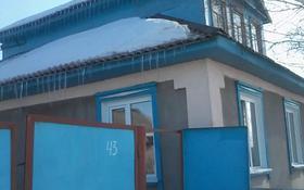 3-комнатный дом, 70 м², 12 сот., Достык 43 — Амангельды за 7.2 млн 〒 в Щучинске