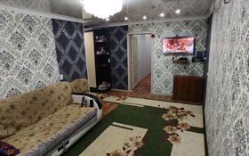 3-комнатная квартира, 60 м², 5/5 этаж, Парковая 118 за 13 млн 〒 в Рудном