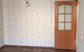 3-комнатная квартира, 74 м², 4/5 этаж, 15-й мкр 52 за 14.3 млн 〒 в Актау, 15-й мкр
