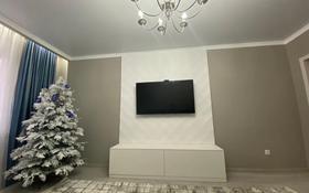 2-комнатная квартира, 64 м², 7/9 этаж, Бокейхана за 28 млн 〒 в Кокшетау