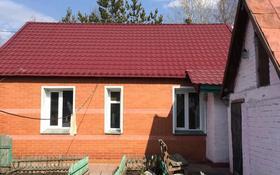 3-комнатный дом, 67 м², 5 сот., улица Минина — Чкалова за 22 млн 〒 в Павлодаре