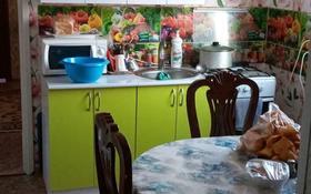 4-комнатный дом, 111 м², 1111 сот., Перминовых 97 за 10 млн 〒 в Петропавловске