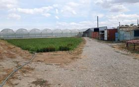 Теплицу за 121.5 млн 〒 в Шымкенте, Енбекшинский р-н