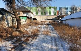 Участок 7 соток, улица Кожамкулова 24 — Райымбека за 21 млн 〒 в Алматы, Алмалинский р-н