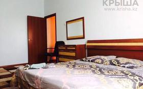 2-комнатная квартира, 70 м², 6/9 этаж посуточно, Абая 63 — Валиханова за 13 000 〒 в Нур-Султане (Астана), Алматы р-н