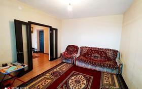 2-комнатная квартира, 65 м², 7/9 этаж, 10-й микрорайон 25 за 15 млн 〒 в Аксае