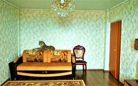 2-комнатная квартира, 62.7 м², 9/9 этаж, Поселок Зачаганск, Мурата Монкеулы 77 за 13 млн 〒 в Уральске