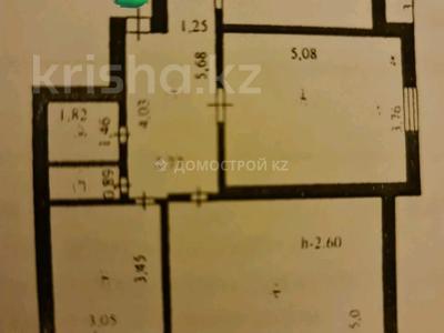 3-комнатная квартира, 91 м², 3/5 этаж, Проспект Шакарима Кудаиберды 3 — Манаса за 25.9 млн 〒 в Нур-Султане (Астана), Алматы р-н