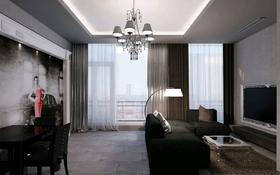 3-комнатная квартира, 120 м², 7/12 этаж, Ходжанова за 105 млн 〒 в Алматы, Бостандыкский р-н