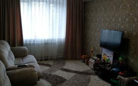 3-комнатная квартира, 58 м², 4/4 этаж, улица Карасай батыра за 17 млн 〒 в Талгаре