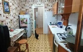 3-комнатная квартира, 65 м², 1/5 этаж, Жандосова за 23 млн 〒 в Алматы, Ауэзовский р-н