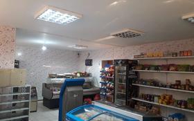 Магазин площадью 120 м², 060100 89 за 18.5 млн 〒 в Кульсары