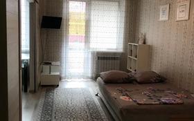 1-комнатная квартира, 34 м², 2/6 этаж по часам, Назарбаева — Гагарина за 700 〒 в Костанае