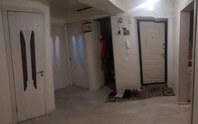 4-комнатная квартира, 70 м², 4/5 этаж, улица Карасай батыра за 17 млн 〒 в Талгаре