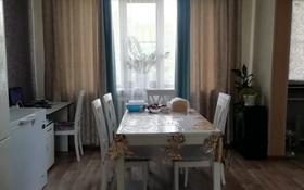 4-комнатный дом, 100 м², 10 сот., Школьная 94/1 за 20 млн 〒 в Усть-Каменогорске
