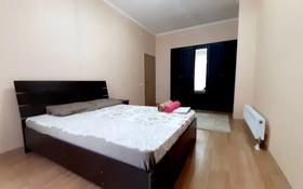 3-комнатная квартира, 100 м², 1 этаж посуточно, Кабанбай батыра 60a/5 за 15 000 〒 в Нур-Султане (Астана)