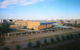 3-комнатная квартира, 83 м², 5/5 этаж помесячно, мкр Кадыра Мырза-Али за 220 000 〒 в Уральске, мкр Кадыра Мырза-Али
