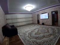 5-комнатный дом, 140 м², 10 сот.