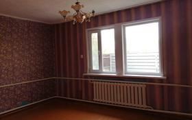 3-комнатный дом, 120 м², Московская 9 за 1.5 млн 〒 в Шарбакты