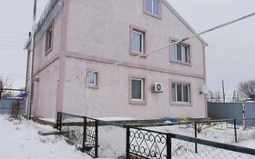 6-комнатный дом, 240 м², 10 сот., улица Тихоненко за 30 млн 〒 в Аксае