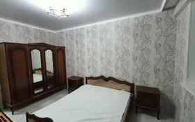 2-комнатная квартира, 60 м², 3/9 этаж помесячно, мкр Шугыла 12 за 120 000 〒 в Алматы, Наурызбайский р-н