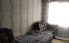 3-комнатная квартира, 58.1 м², 2/4 этаж, мкр №5, Абая — Алтынсарина (Правды) за 23.5 млн 〒 в Алматы, Ауэзовский р-н