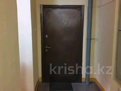 5-комнатная квартира, 163 м², 9/9 этаж, Черкасской обороны за 50 млн 〒 в Алматы, Медеуский р-н — фото 13