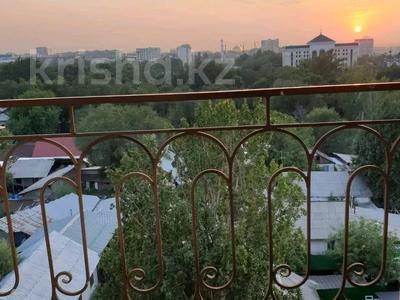 5-комнатная квартира, 163 м², 9/9 этаж, Черкасской обороны за 50 млн 〒 в Алматы, Медеуский р-н — фото 19