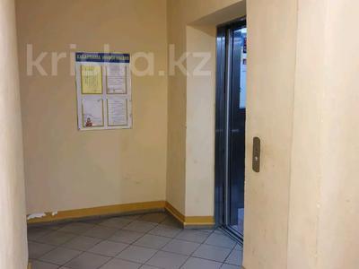 5-комнатная квартира, 163 м², 9/9 этаж, Черкасской обороны за 50 млн 〒 в Алматы, Медеуский р-н — фото 8