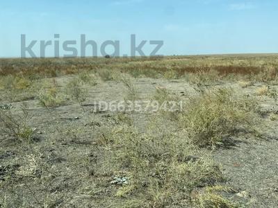 Участок 400 га, Капчагай за 15 млн 〒