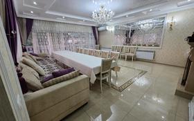 5-комнатный дом посуточно, 400 м², 12 сот., Халиулина — Болашак за 150 000 〒 в Алматы, Медеуский р-н