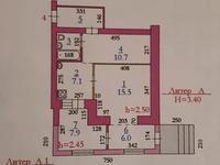 Магазин площадью 61.2 м²
