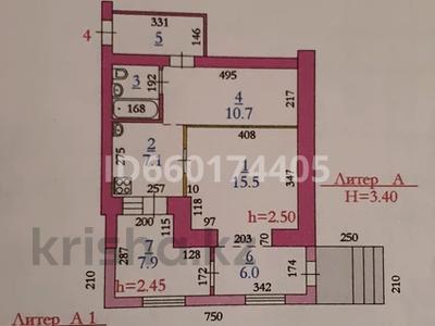 Магазин площадью 61.2 м², 11 мкр 76 за 18.5 млн 〒 в Актобе, мкр 11
