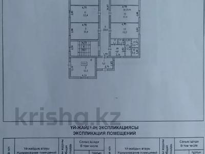 24-комнатный дом, 474 м², Алимжанова 55А — Сейфуллина за 69 млн 〒 в Нур-Султане (Астана), Алматы р-н — фото 4