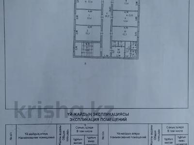 24-комнатный дом, 474 м², Алимжанова 55А — Сейфуллина за 69 млн 〒 в Нур-Султане (Астана), Алматы р-н — фото 6