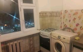 1-комнатная квартира, 32 м², 4/5 этаж, Республики 41 А — Колос Эмиль за 9.3 млн 〒 в Шымкенте